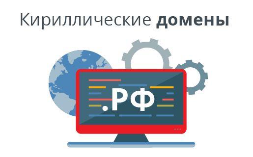 регистрация доменов за рубежом с сокрытием информации